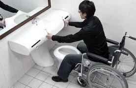 Voici des toilettes universelles pour tous (handicapés)